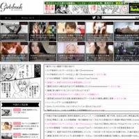 girlsbook