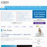 ATRPG