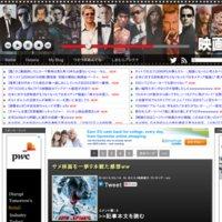 映画.net -ネタバレ|感想|評判 2chまとめブログ-